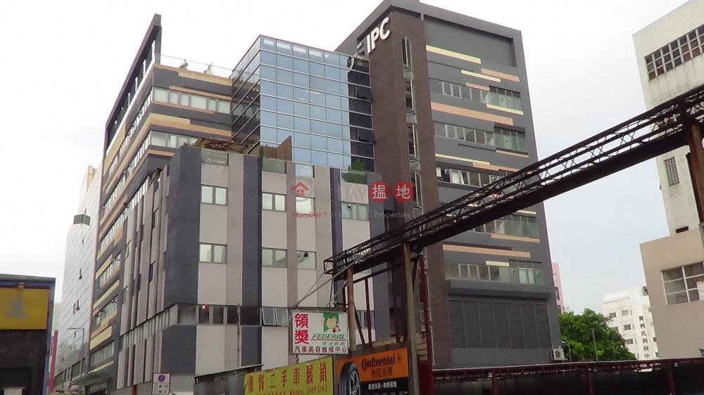 IPC Building (IPC Building) Fanling|搵地(OneDay)(2)