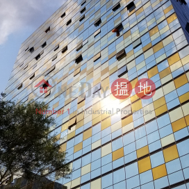 iPlace|Kwai Tsing DistrictiPlace(iPlace)Sales Listings (TINNY-5038254693)_0