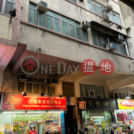 17 KOWLOON CITY ROAD,To Kwa Wan, Kowloon