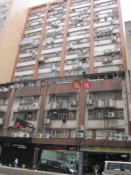 Shiu Fat Industrial Building, 139-141 Wai Yip Street | Kwun Tong District Hong Kong | Rental HK$ 4,500/ month