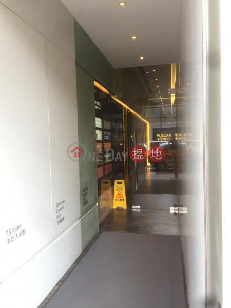Vulcan House (Vulcan House) Causeway Bay|搵地(OneDay)(2)