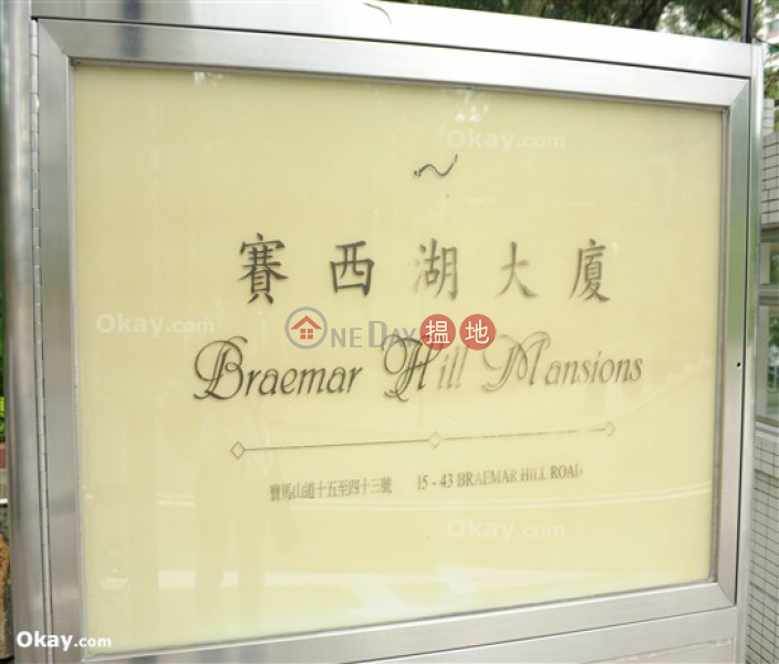 Efficient 3 bed on high floor with sea views & balcony | Rental | Braemar Hill Mansions 賽西湖大廈 Rental Listings