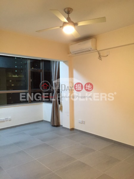 2 Bedroom Flat for Sale in Central, Wyndham Mansion 雲咸大廈 Sales Listings | Central District (EVHK33304)