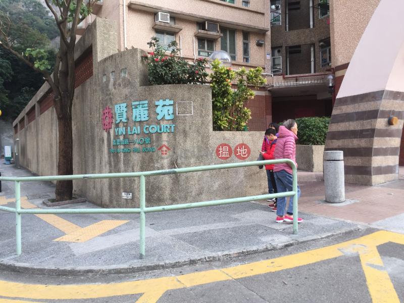 Yin Lai Court (Yin Lai Court) Kwai Fong|搵地(OneDay)(2)