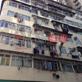 Kwong Yue Mansion|光裕大廈