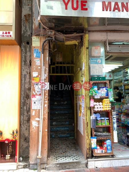 上海街140號 (140 Shanghai Street) 佐敦|搵地(OneDay)(1)