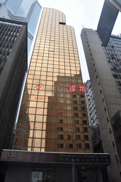 BOC Group Life Assurance Co Ltd (BOC Group Life Assurance Co Ltd) Central|搵地(OneDay)(2)