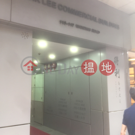 Tak Lee Commercial Building,Wan Chai,