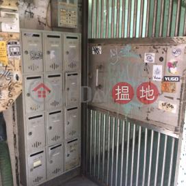 皇后大道中 242-244A 號,上環, 香港島