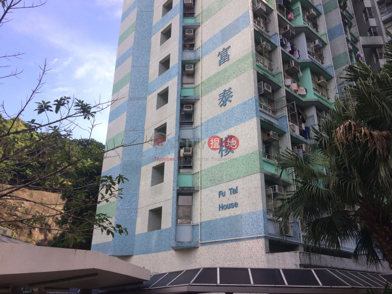 Fu Tai House, Tai Wo Hau Estate (Fu Tai House, Tai Wo Hau Estate) Kwai Chung|搵地(OneDay)(5)
