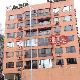 DELITE COURT,Beacon Hill, Kowloon