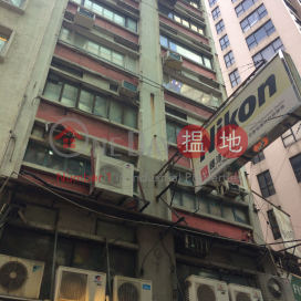 Mainslit Building,Central, Hong Kong Island