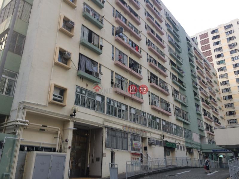 Lei Muk Shue Estate Block 1 (Lei Muk Shue Estate Block 1) Tai Wo Hau 搵地(OneDay)(2)