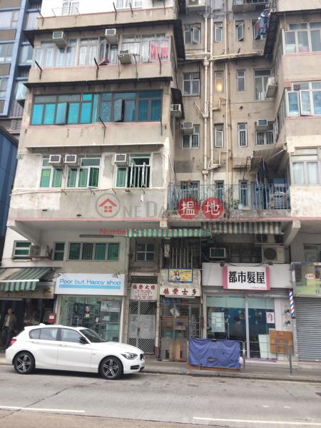 Fuk Wing Mansion (Fuk Wing Mansion) Sham Shui Po|搵地(OneDay)(3)