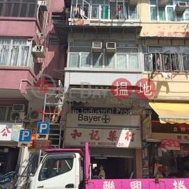 Tsun Fu Street 18|巡撫街18號