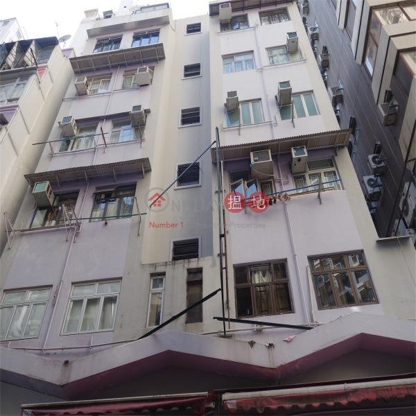 29-31 Swatow Street (29-31 Swatow Street) Wan Chai 搵地(OneDay)(2)