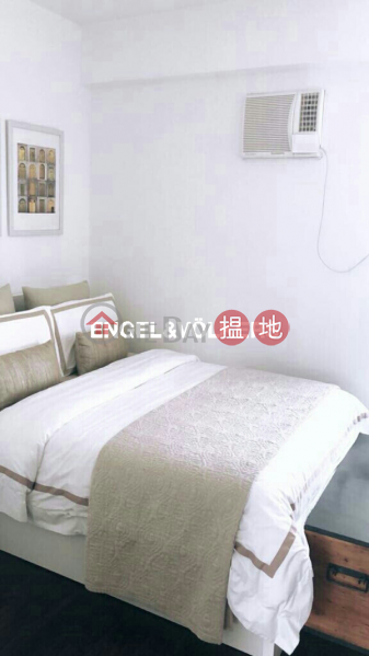 2 Bedroom Flat for Sale in Mid Levels West | Nikken Heights 日景閣 Sales Listings