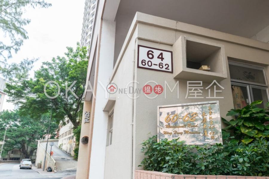 HK$ 55,000/ 月永康大廈-中區|3房2廁,實用率高,連車位,露台《永康大廈出租單位》