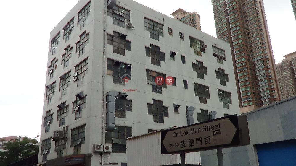 泰豐環保回收 (On Lok Mun Street 14) 粉嶺|搵地(OneDay)(1)