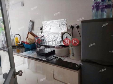 Green View Court | 1 bedroom Low Floor Flat for Sale|Green View Court(Green View Court)Sales Listings (XGGD638500058)_0
