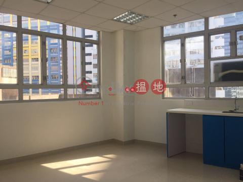 華達工業中心|葵青華達工業中心(Wah Tat Industrial Centre)出售樓盤 (wingw-05860)_0