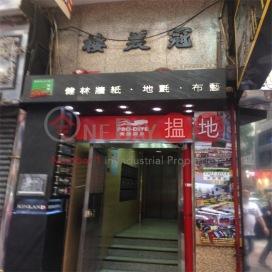 Koon Mei Building,Wan Chai, Hong Kong Island