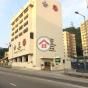鄧肇堅男女童軍中心 (Tang Shiu Kin Scout and Guide Centre) 葵青和宜合道308號 - 搵地(OneDay)(1)