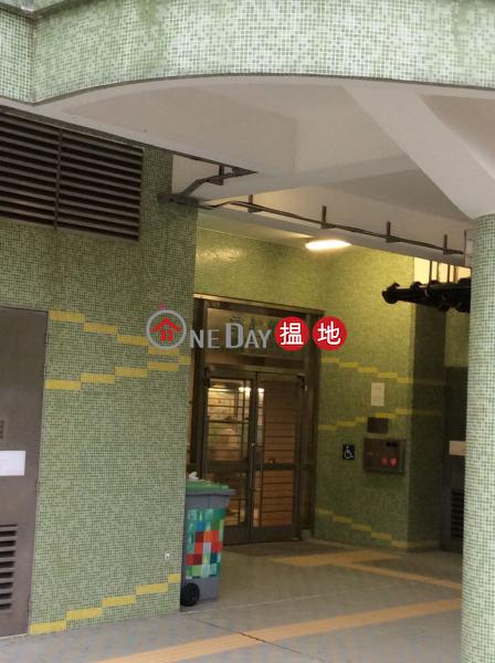 Mei Yan House, Mei Tung Estate (Mei Yan House, Mei Tung Estate) Kowloon City|搵地(OneDay)(1)