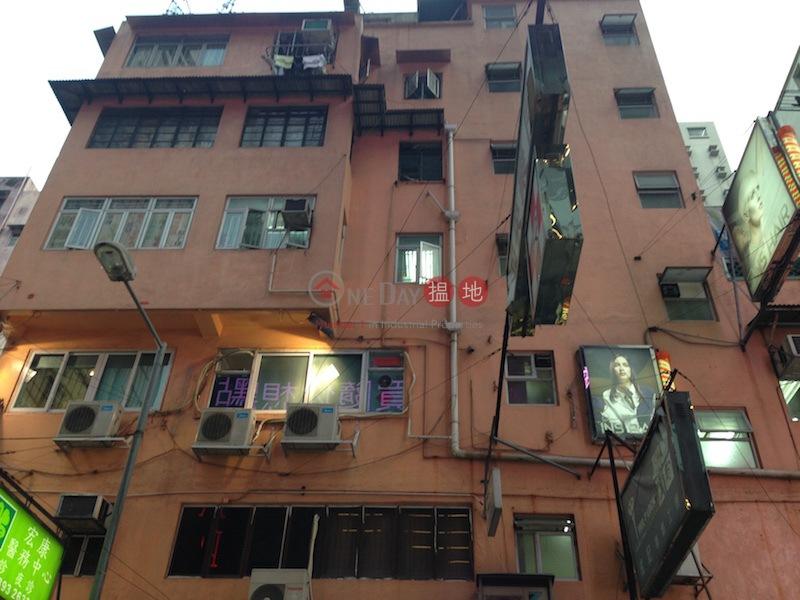 121 Tung Choi Street (121 Tung Choi Street ) Mong Kok|搵地(OneDay)(3)