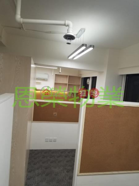 金星大廈低層-寫字樓/工商樓盤出租樓盤|HK$ 22,100/ 月