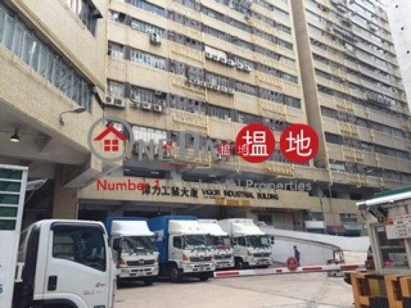 香港搵樓|租樓|二手盤|買樓| 搵地 | 工業大廈|出租樓盤-偉力工業中心