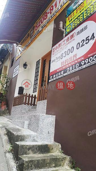 Po Hing Court | Flat for Sale, Po Hing Court 普慶閣 Sales Listings | Central District (XGGD761926476)