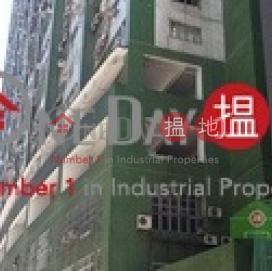 買少見少`,回報高|Kwai Tsing DistrictWell Fung Industrial Centre(Well Fung Industrial Centre)Sales Listings (jason-03945)_0