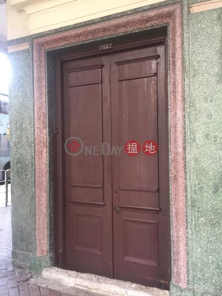 雷生春 (Lui Seng Chun) 大角咀|搵地(OneDay)(3)
