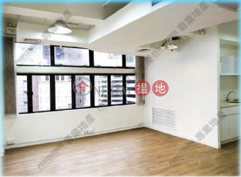 LOYONG COURT Wan Chai DistrictLoyong Court Commercial Building(Loyong Court Commercial Building)Rental Listings (01B0128264)_0