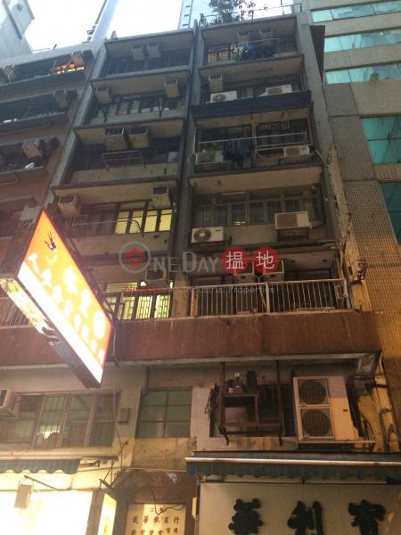 Kai Wah Building (Kai Wah Building) Sheung Wan|搵地(OneDay)(1)