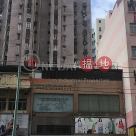 167 Castle Peak Road Yuen Long|青山公路元朗段167號