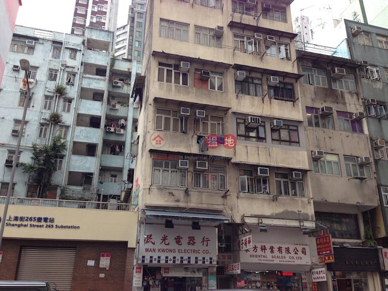 269-271 Shanghai Street (269-271 Shanghai Street) Yau Ma Tei|搵地(OneDay)(2)