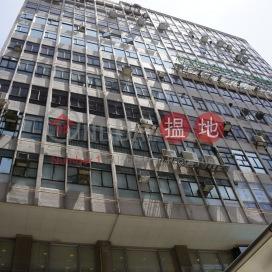 Cheong Hing Building,Tsim Sha Tsui, Kowloon