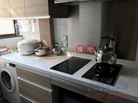 HENG ON ESTATE|馬鞍山恆安邨(Heng On Estate)出售樓盤 (KAHIN-4689170330)_0