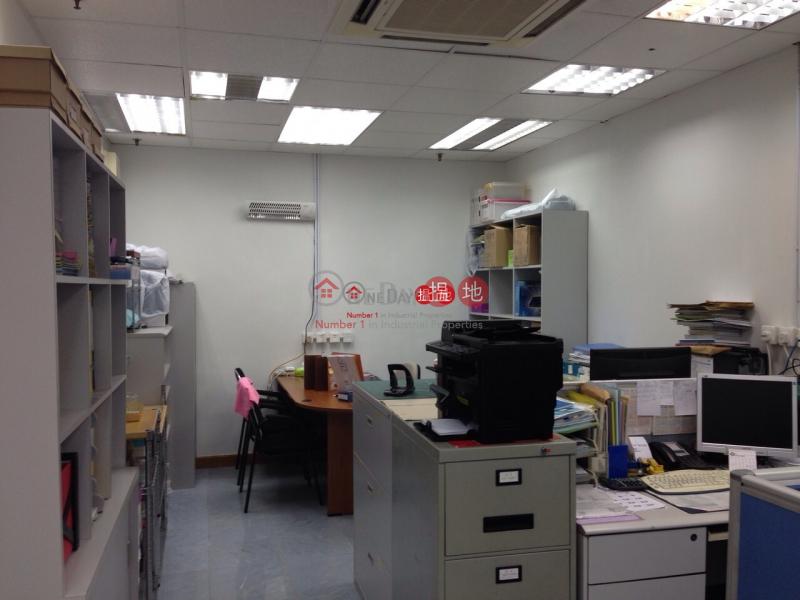 Property Search Hong Kong | OneDay | Industrial, Sales Listings, Wah Sang Industrial Building