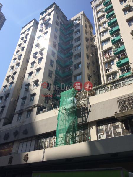 Golden Building (Golden Building) Sham Shui Po|搵地(OneDay)(1)