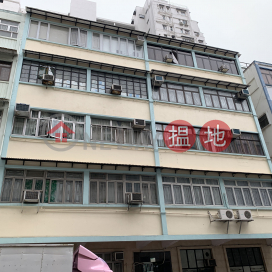 115 Maidstone Road,To Kwa Wan, Kowloon