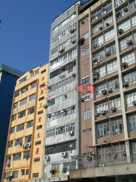 Wing Ying Industrial Building (Wing Ying Industrial Building) Kwun Tong|搵地(OneDay)(1)