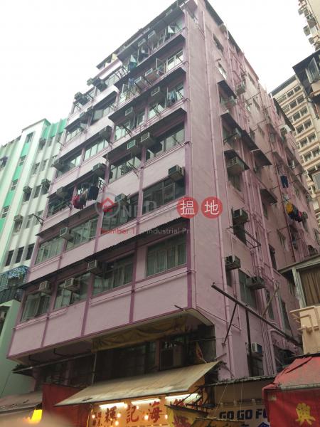 名豪樓 (51-55 Wan Chai Road) 灣仔|搵地(OneDay)(1)