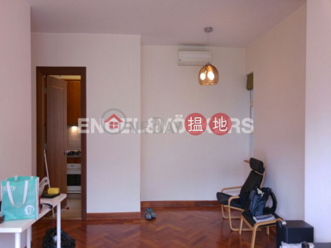 2 Bedroom Flat for Rent in Wan Chai|Wan Chai DistrictStar Crest(Star Crest)Rental Listings (EVHK43775)_0