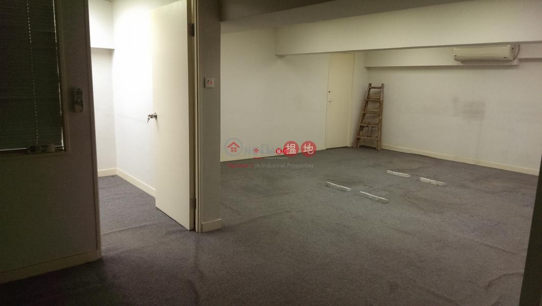 Metro Centre2 | Low Industrial, Rental Listings | HK$ 19,800/ month