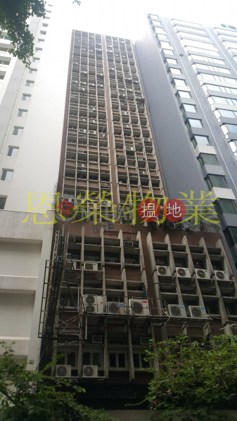 TEL: 98755238, SPA Centre 恆澤商業中心 Rental Listings | Wan Chai District (KEVIN-1306398251)