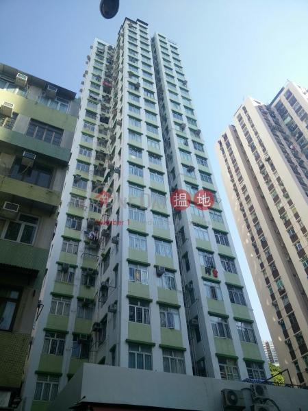 Hoi Lee Building (Hoi Lee Building) Ap Lei Chau 搵地(OneDay)(1)