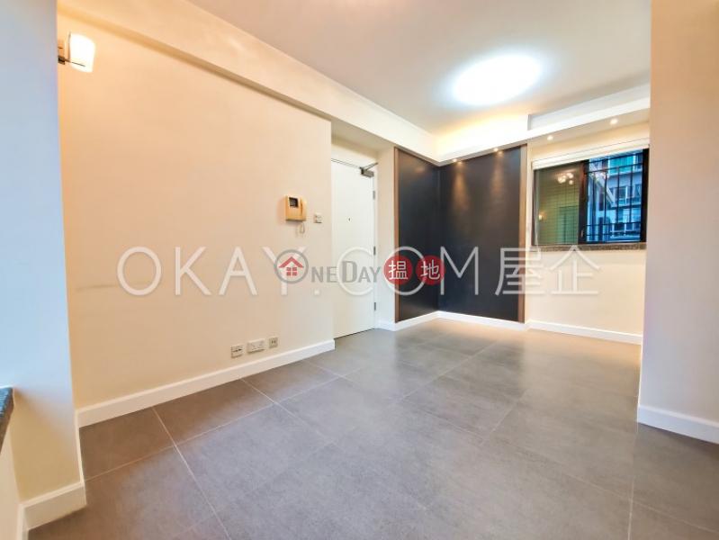 香港搵樓|租樓|二手盤|買樓| 搵地 | 住宅出售樓盤|2房1廁,星級會所,連租約發售蔚晴軒出售單位